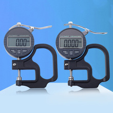 Digital Thickness Gauge 0.001mm Electronic Thickness Gauge 10mm Digital Micrometer Thickness Meter Micrometro Thickness Tester three point fixation thickness inside micrometer 20 25mm 0 005 micrometro measuring tool high precision plicometro