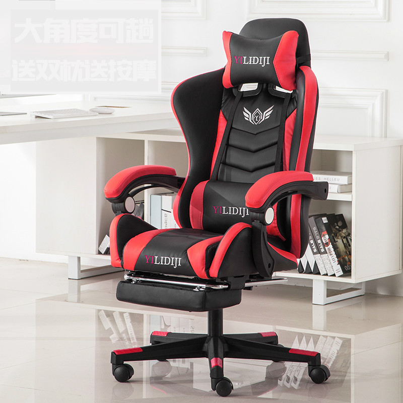 Gaming Chair Silla Gamer Cadeira Gamer Household Office Computer Chair Lifting Swivel Chair Reclining Silla Oficina Chaise