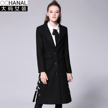 Oversised Women Winter Long Coat Turn Down Collar Pocket Single Breasted Lace Up Women Coat Winter 2017 Manufacturers Supply(China)