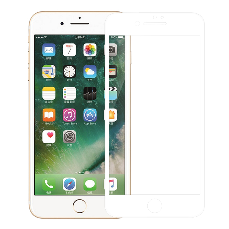 Image 2 - Nillkin Screen Protector Tempered Glass For iPhone 7 8 Plus 3D CP+ Max Full Cover sfor iPhone 8 Plus Glass-in Phone Screen Protectors from Cellphones & Telecommunications