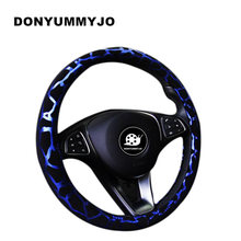 DONYUMMYJO New Special Custom Personalized Cute Car Steering Wheel Cover 38cm With Flowers Car Accessories For Girls Women
