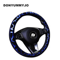 New Special Custom Luxury Brand Personalized Cute Car Steering Wheel Cover With Flowers Car Accessories For