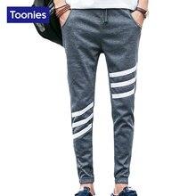2017 Spring And Autumn Korean New Men's Slim Feet Guardian Pants Metrosexual Leisure Pants Casual Stripe Printed Men's Long Pant