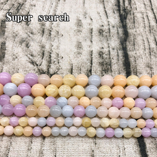 Natural Stone Colorful Chalcedony Beads Round Loose 4mm 6mm 8mm 10mm 12mm For DIY Necklace Bracelet Jewelry Making