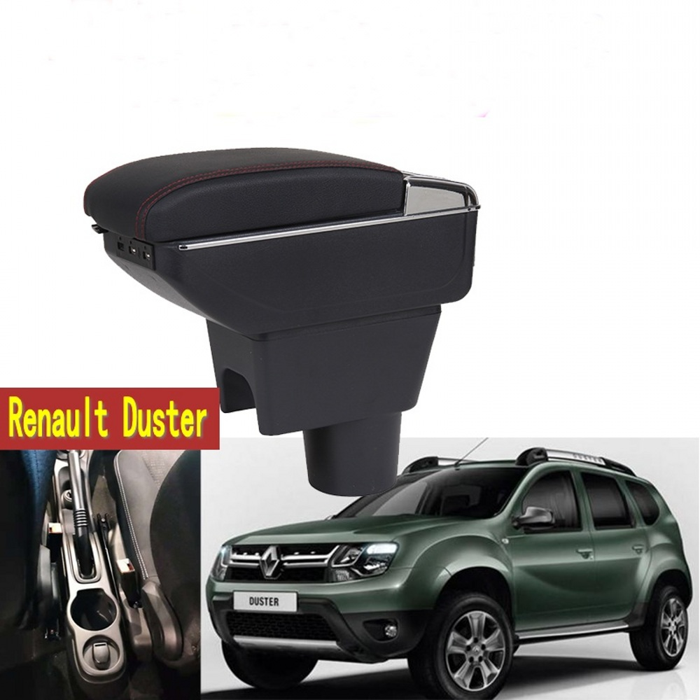 For Renault Duster Armrest box central Store content DUSTER armrest box with cup holder ashtray with USB interface