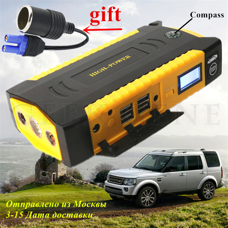 New Capacity 12V Diesel Petrol Car Jump Starter Portable 16000mAh Starting Device 4USB Power Bank 600A Car Battery Charger SOS 2016 high capacity gasoline diesel car jump starte 12v emergency battery charger 4usb portable power bank sos lights free ship