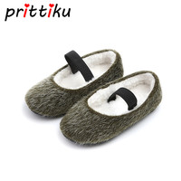 Toddler Girl Little Girl Casual Flats Slippers Shoes Warm Winter Nonslip Snowshoes Snowboots