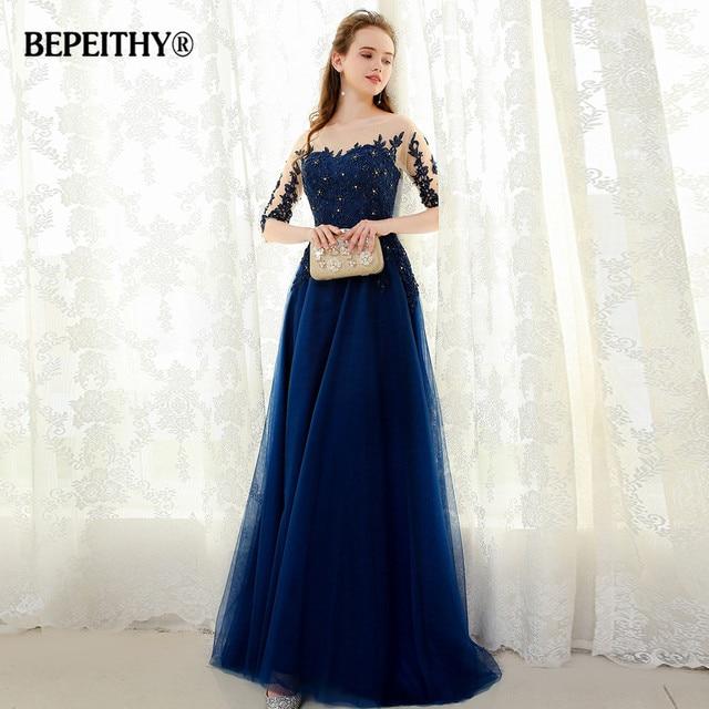 Evening dresses cheap price
