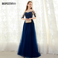 BEPEITHY Cheap Price Long Evening Dress Three Quarter Sleeves Vestido De Festa 2017 Beaded Vintage Party