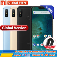 Global Version Xiaomi Mi A2 Lite 4GB RAM 64GB ROM SmartPhone Snapdragon 625 Octa Core Dual Camera 5.84″ Full Screen
