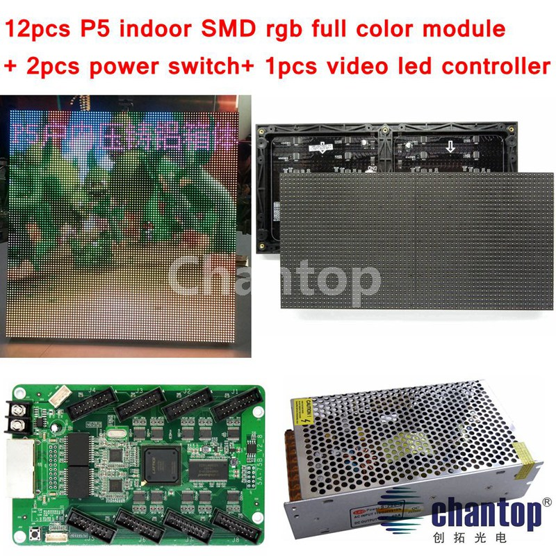 free shipping p5 indoor 32*16cm 64*32pixels smd rgb full color led screen module 12pcs+1pc controller+2pc power supply adapter