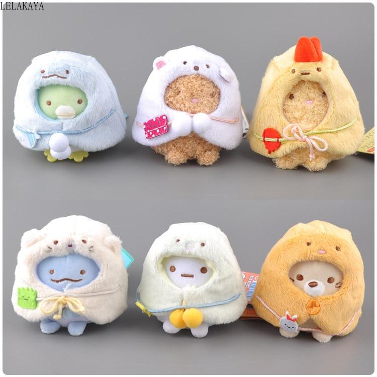 9cm Kawaii Japanese Sumikko Gurashi San-X Corner Bio Plush Keychain Pendants Toy Stuffed Cloak Animals Lovely Bag Xmas Doll Gift