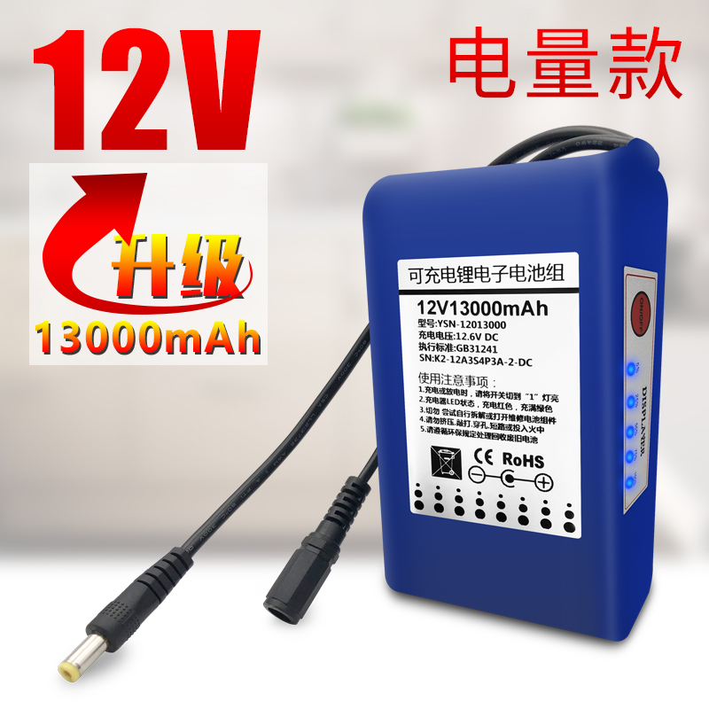 High quality 12V 10000-13000MAH Lithium ion Rechargeable battery for device power bank (free charger) 30a 3s polymer lithium battery cell charger protection board pcb 18650 li ion lithium battery charging module 12 8 16v