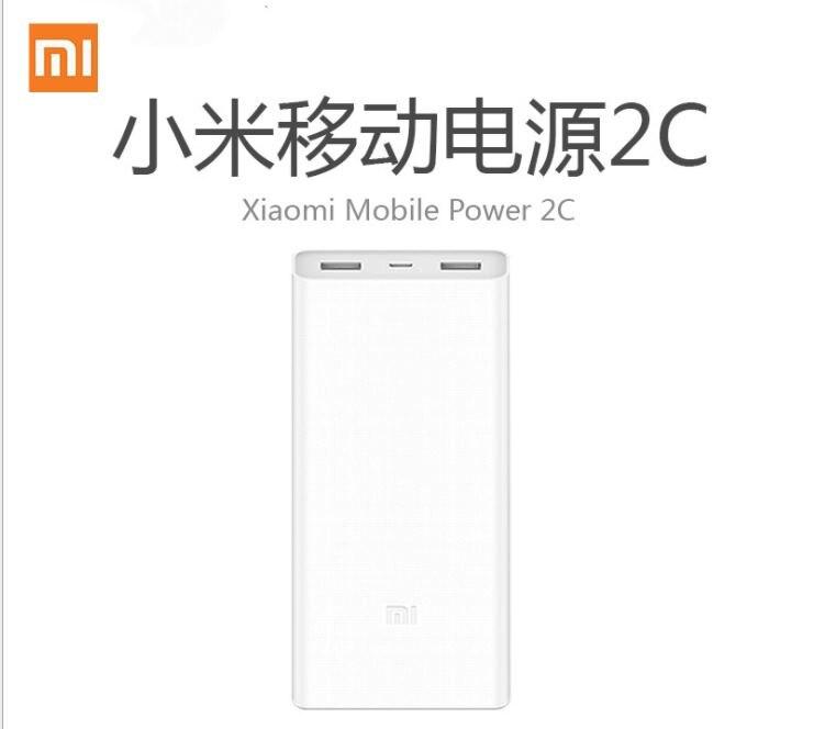 Originale batterie externe de xiaomi 20000mAh 2C Portable Support Chargeur QC3.0 Double USB mi Batterie Externe Banque 20000 pour Téléphones Mobiles