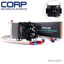 25 Строка-10 Масляный Радиатор + 7 «Вентилятор Для BMW N54 Twin Turbo 135 E82 335 E90 E92 E93