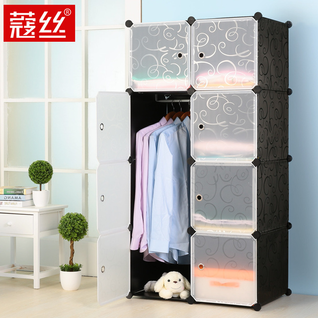 Kou Wire Deep Closet With Hanging Bars Kou Silk Creative Simple And  Convenient Combination Assemble Plastic