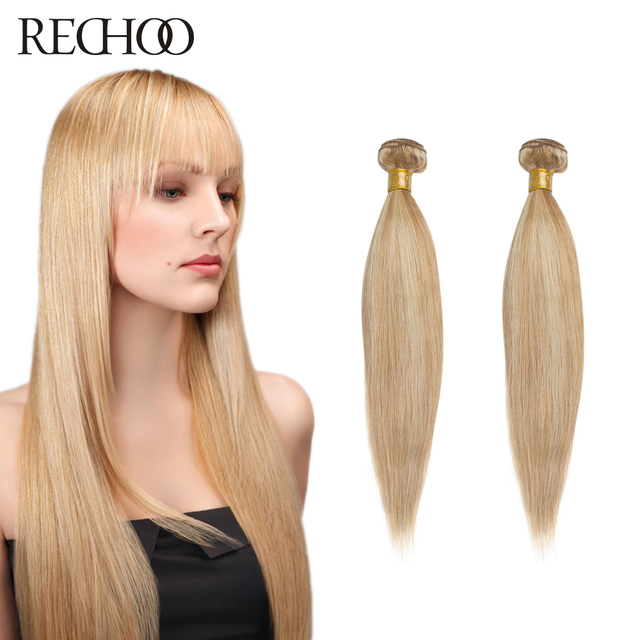 Blonde Hair Weave 20 22 24 Inch Remy Straight Hair Weave On Sale