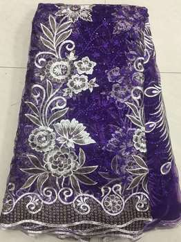 2019 Best Selling Swiss voile laces African Fabric Nigerian French Fabric purple High Quality Nigeria Tulle cord Lace Fabric Z40