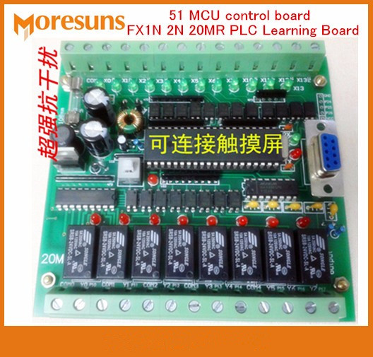 Fast Free Ship PLC Domestic PLC Industrial Control Board 51 MCU Control Board FX1N 2N 20MR PLC Learning Board Module