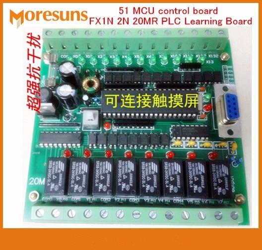 Fast Free Ship PLC Domestic PLC Industrial Control Board 51 MCU Control Board FX1N 2N 20MR PLC Learning Board Module