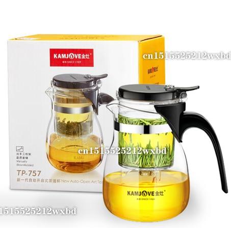 Glass Kungfu Teaset Press AUTO-OPEN Art Tea Cup Teapot With Infuser TP-757 700ml Elegant Style Tea Sets Infuser De Cha