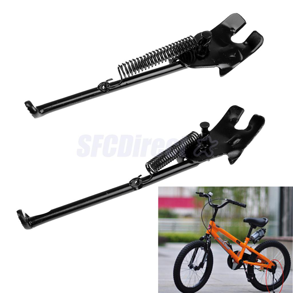 2Pc Bicycle Side Kickstand Stand Kids Bike Side Support Foot Brace 14//16inch