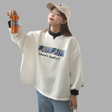 Stuent Harajuku Cute Hoodies Sweatshirt PU27