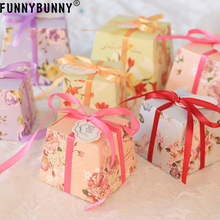 FUNNYBUNNY  Hot Sale Floral Print Design Wedding Candy Box