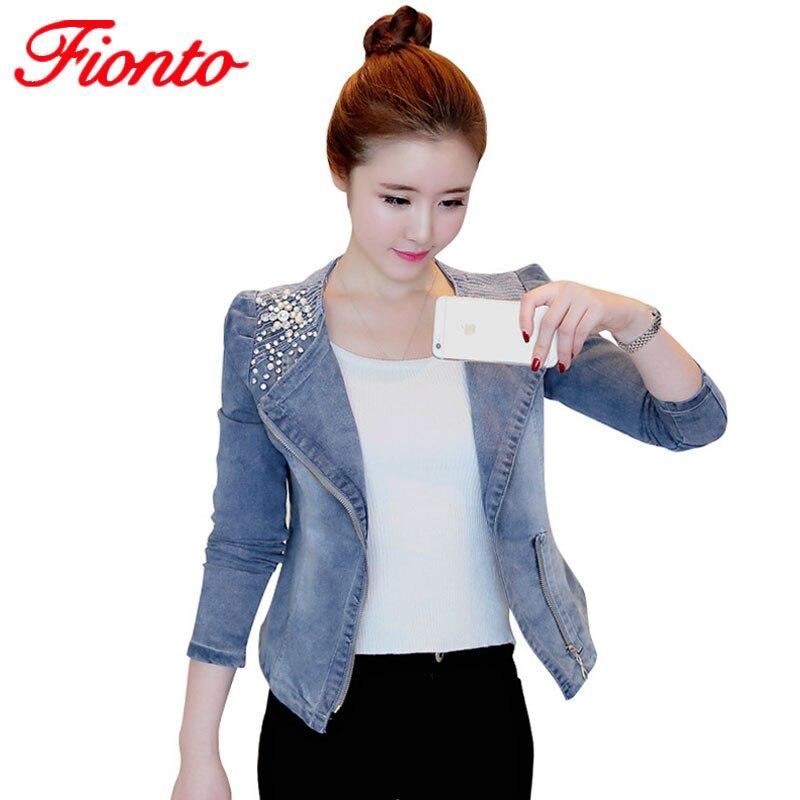 2017 New Arrival Slim Denim Jacket Women Spring Autumn Vintage Zipper Jeans Coat Slim Casual Female Short Jacket Overcoat A1072