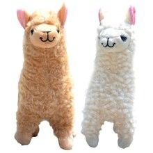 2 st Gullig Alpaca Plush Toy Camel Cream Llama Fylld Animal Kids Doll 23cm Höjd TY