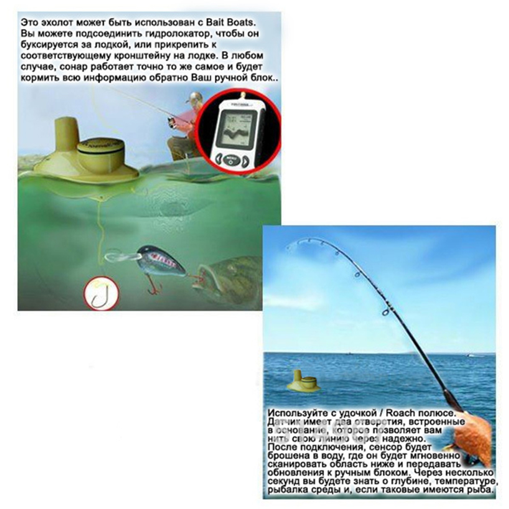 Goture FFW718 Fishfinder 40 meters / 131 voet Sonar Dieptezoeker - Visvangst - Foto 2