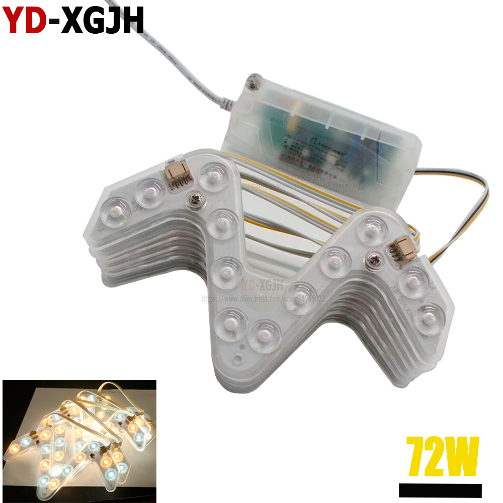 Modern LED ceiling lamp module smart home two-tone light band drive SMD2835 72W for round rectangular light source replacemet