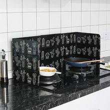 Supplie Stove-Cooking Utensils Oil-Block Anti-Splashing Heat-Insulation Aluminum-Foil