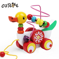 CUTEBEE Learning Education Wood Bead Roller Coaster Toys Montessori Educational Toys For Children Kids Toy Duckling