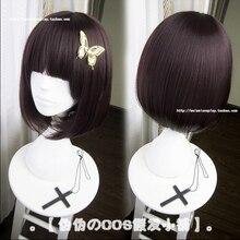 Anime Bungo Sokak Köpekleri Akiko Yosano Kısa Bob Mor siyah Isıya Dayanıklı kostümlü oyun saç peruk + Kelebek Saç Tokası
