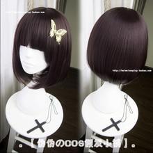 Perruque Bob Akiko Yosano courte Anime Bungo, poils de Cosplay, noir et violet, résistante à la chaleur, + épingle à cheveux papillon