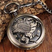 Reloj de bolsillo Steampunk para hombre, Caballo de bronce Reloj de bolsillo mecánico, cadena, caballo hueco, diseño de Pegaso