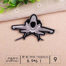 DOUBLEHEE Size 8.9CM*6.1CM Plane Patch Embroidered Patches For Clothing Iron On Close Shoes Bags Badges Embroidery