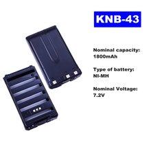 72 v 1800mah ni mh радио Аккумулятор для kenwood walkie talkie