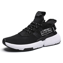 2019 spring and summer new mesh men's flying woven shoes trend comfortable casual men's shoes breathable running sneakers вибрационная шлифмашина stanley stss025 ru