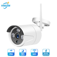 Only Use with Wetrans Wifi NVR Wireless Camera IR Night Vision Waterproof Outdoor HD P2P Bullet Camera