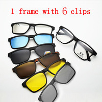 Glasses Full Frame Eyeglasses Frame Belt Magnet Clip Myopia Glasses Sunglasses Polarized Sunglasses 3D Movie lens The film lens