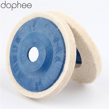 Dophee 100mm lana lucidatura ruote lucidatura smerigliatrice angolare ruota feltro disco di lucidatura per metallo marmo vetro ceramica 1 pz
