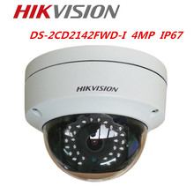 Hikvision DS-2CD2142FWD-I 4MP Dome Network IP Camera Security Camera POE Surveillance Camera Hikvision Dome Camera