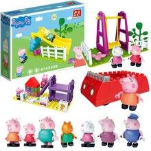 Подлинный Пеппа Свинка Пеппа Джордж Сюзи кролик Антилопа играть качели горка семья автомобиль игровой дом набор Детская игрушка подарок кукла