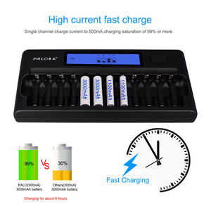 Image 2 - Fast Smart 12 Slots NIMH NICD AA / AAA Smart LCD Battery Charger for 1~12 pcs AA or AAA NiMH NICD rechargeable batteries