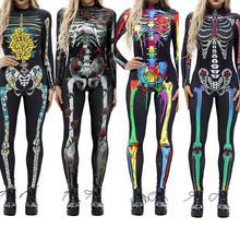 Винтажный страшный костюм скелета, Забавный комбинезон, обтягивающий комбинезон с длинным рукавом, боди с 3D принтом черепа, зомби, костюм для костюмированой вечеринки на Хэллоуин