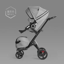 Baby stroller high landscape stroller ca