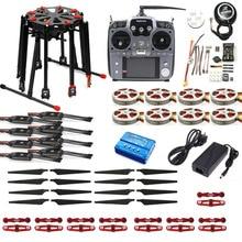 JMT Pro 2.4G 10CH RC 8-Axle Octocopter Drone Tarot X8 Folding PIX PX4 M8N GPS ARF/PNF DIY Unassembly Kit Motor ESC