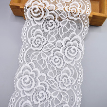 Elastic White Lace Ribbon African Lace Fabric Sewing Elasticity Lace Embroidered Lace Trim Wedding Dress Clothing Accessories 3meters embroidered eyelash lace ribbon black white wedding dress lace trim sewing width 9cm clothing accessories lace material